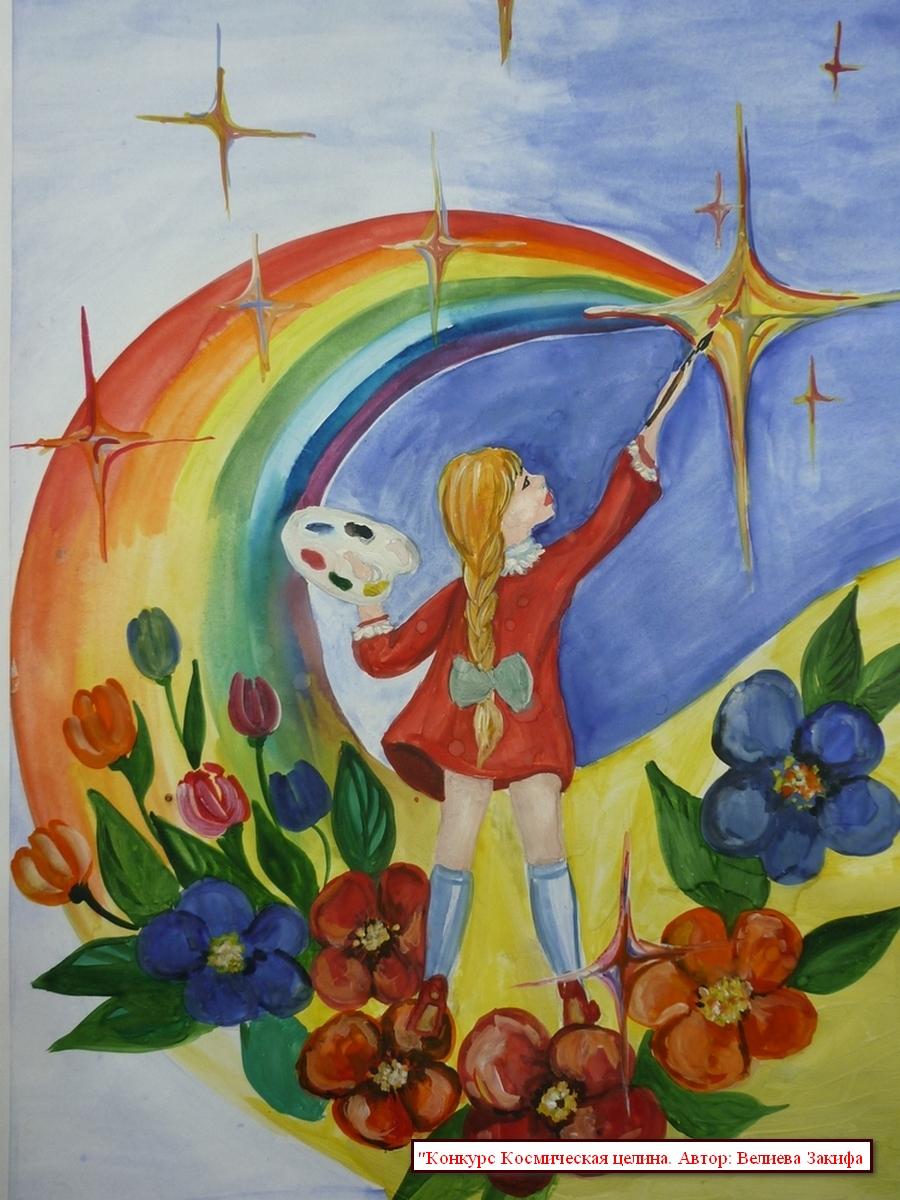 чем прекрасен этот мир картинки рисунки вышла него замуж