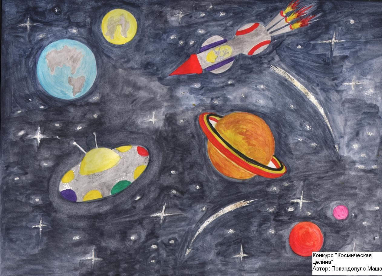 Поделки на тему космос - конкурс к Дню космонавтики 2018 37