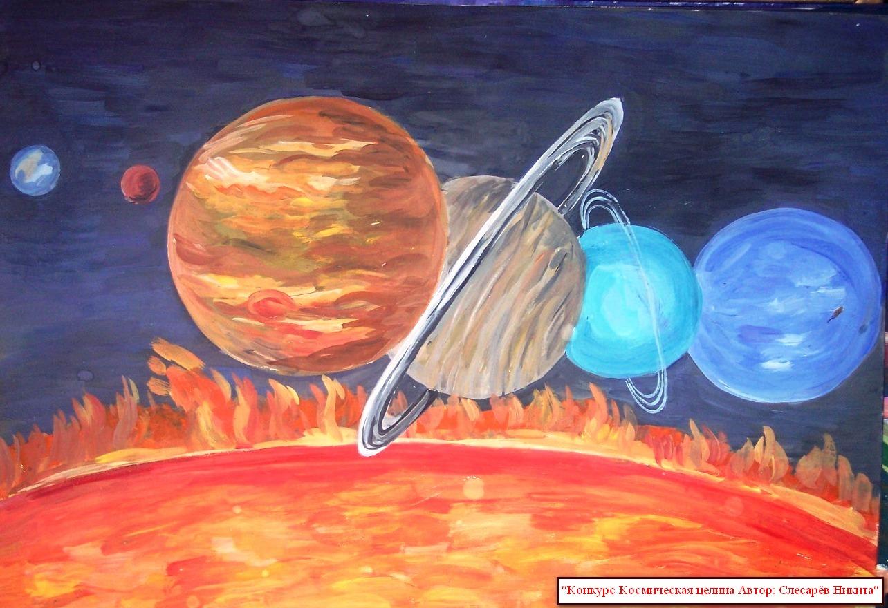 картинка мир космос глазами