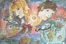 Автор: Тарасова Юля   Космическая целина