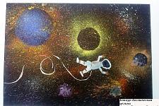 Автор: Розанова Дарья   Космическая целина