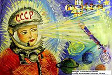 Автор: Филиппова Кристина   Космическая целина