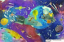 Автор: Смагина Мария   Космическая целина