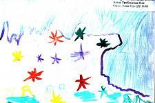 Автор: Трибунская Оля   Космическая целина