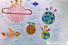 Автор: Медведева Виктория   Космическая целина