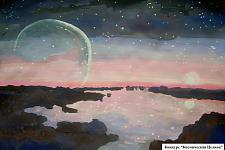 Автор: Сулева Саша   Космическая одиссея