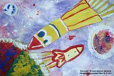 Автор: Костылева Настя   Космическая целина
