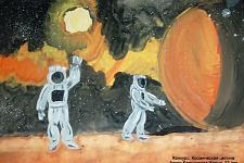 Автор: Белоликова Илона   Космическая целина