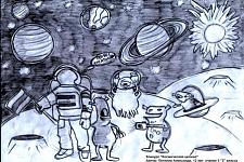 Автор: ������� ���������   Космическая целина