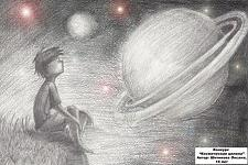Автор: Шитикова Оксана   Космическая целина