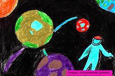 Автор: Аллабердина Алина   Космическая целина