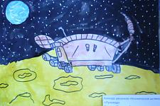 Автор: Салихов Салават   Космическая целина
