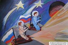 Автор: Сибгатулина Валерия    Космическая целина