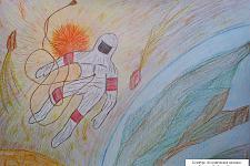 Автор: Есикова Любовь   Космическая целина