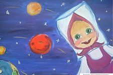 Автор: Ильина Евгения   Космическая целина