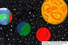 Автор: Миронова Ксения   Космическая целина