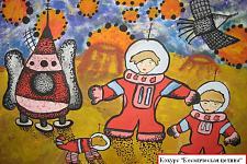 Автор: Гахова Лариса   Космическая целина
