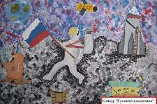 Автор: Сафонов Андрей   Космическая целина