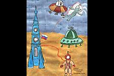 Автор: Бочкарёва  Алина    Космическая целина