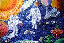 Автор: Семёнова Виолетта   Космическая целина