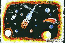 Автор: Тараканова Ника   Космическая целина