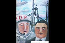 Автор: Титова Светлана   Космическая целина