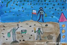 Автор: Хамзаева Мария   Космическая целина