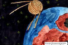 Автор: Рудниченко Мария   Космическая целина