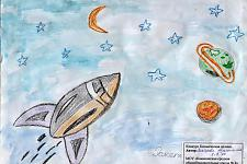 Автор: Захарова Анастасия   Космическая целина