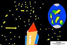 Автор: ����� ����   Космическая целина