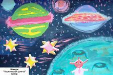 Автор: Нурматова Эльвина   Космическая целина