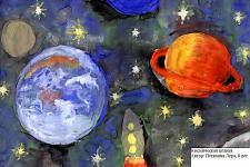 Автор: Петялина Лера   Космическая целина