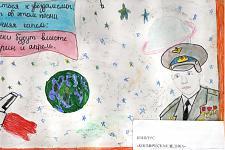 Автор: Бикташева Айгузель   Космическая целина