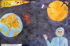 Автор: Смирнова Анастасия   Космическая целина