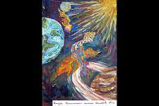 Автор: Нелюбова Юлия   Космическая целина