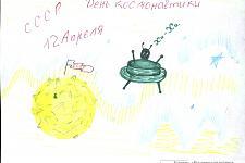 Автор: Шустова Алина   Космическая целина