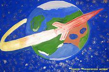 Автор: Галяутдинова Алина   Космическая целина