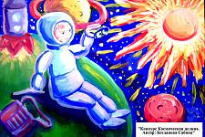 Автор: Богданова Сабина   Космическая целина