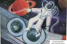 Автор: Политова Полина   Космическая целина