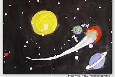 Автор: Раптанова Дарья   Космическая целина
