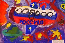 Автор: Маркешин Андрей   Космическая целина