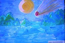 Автор: Хаснутдинова Карина   Космическая целина