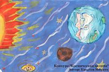 Автор: Крылов Никита   Космическая целина