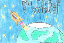Автор: Демаков Михаил   Космическая целина