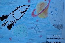 Автор: Вагапова Азалия   Космическая целина
