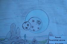 Автор: Кирсанова Кристина   Космическая целина