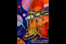 Автор: ������� ������   Космическая целина