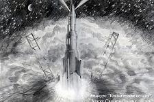 Автор: Скачков Даниил   Космическая целина