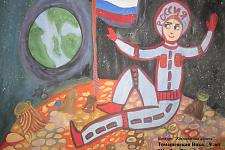 Автор: Томашевская Вика   Космическая целина