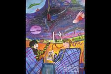 Автор: Полтаракова Настя    Космическая целина